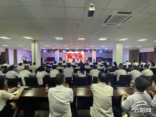 云阳县委宣传部举行庆祝建党99周年主题演讲比赛