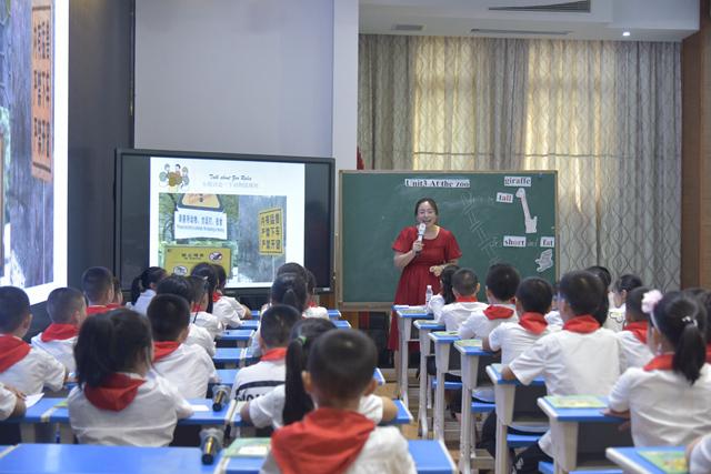 教育]云阳举行人教版小学英语新教材培训活动