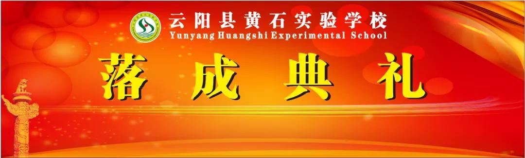 http://www.cqsybj.com/tiyuhuodong/151353.html