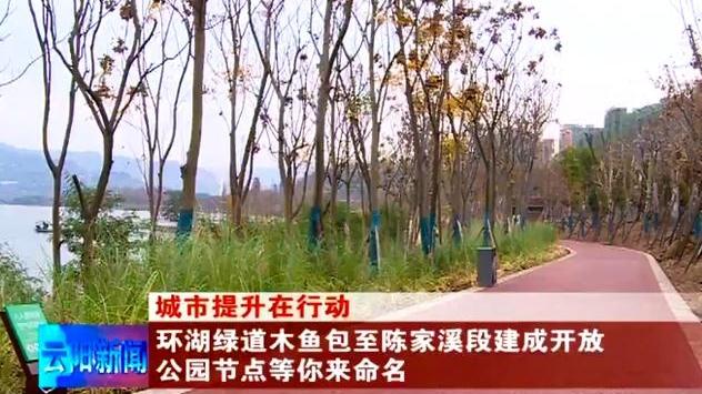 """云阳城市提升在行动,三个责任单位交上""""优秀答卷"""""""