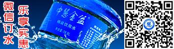 重庆中慧饮料开发有限责任公司