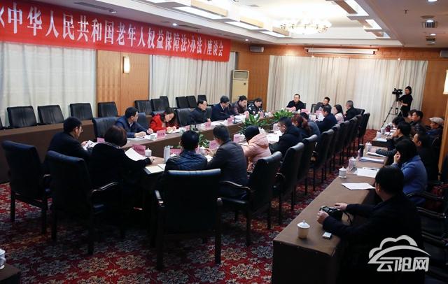 重庆市老龄办等相关负责人集聚云阳研究老年人权益保障