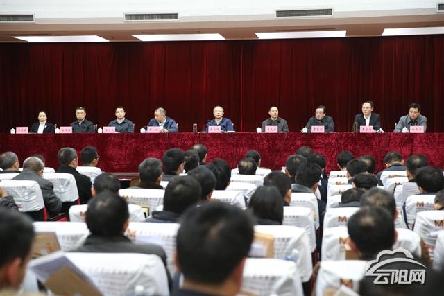 云阳县召开2017年组织统战暨宣传思想文化工作会