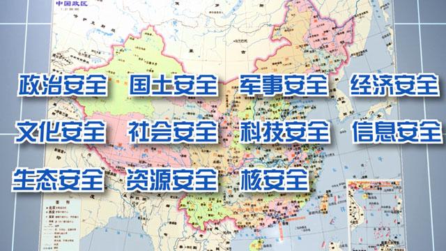 """重庆市启动""""4·15""""全民国家安全教育日系列宣传活动"""
