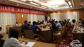 云阳县开展2018年第二次A级景区星级饭店联合执法