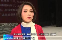 云阳电视台4月20日新闻