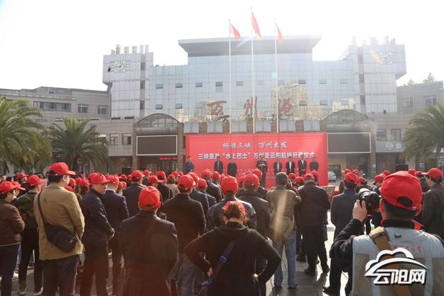 http://www.cqsybj.com/chongqingxinwen/76550.html