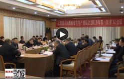 云阳电视台4月3日新闻