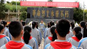 云阳县传承红色文化之旅活动在农坝烈士陵园举行