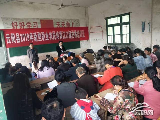 江口开展新型职业农民技术培训—
