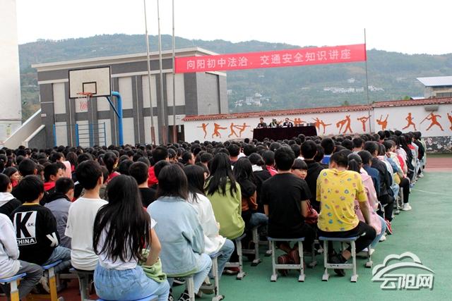 http://www.jiaokaotong.cn/zhongxiaoxue/250085.html