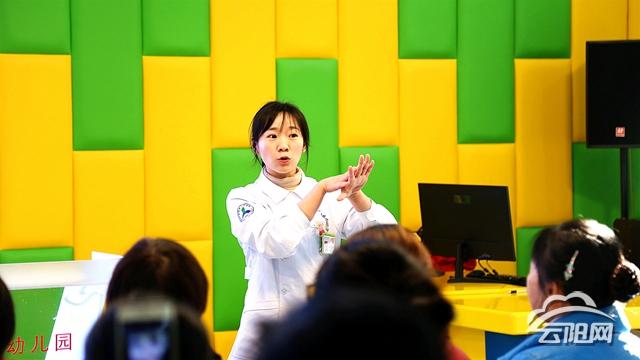 杏家湾幼儿园举办儿童流行性感冒预防知识普及讲座: