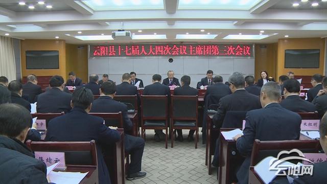http://www.cqsybj.com/chongqingxinwen/95618.html