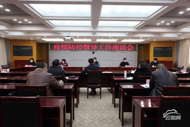 重庆市第五督导组来云阳督查指导
